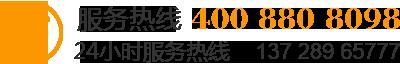 黑龙江11选5> </div> <div id=