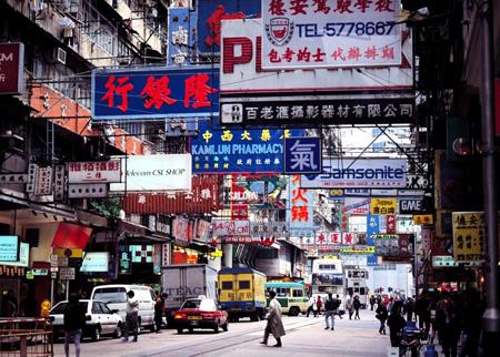 香港税收与大陆哪个高,香港公司申报税务所需资