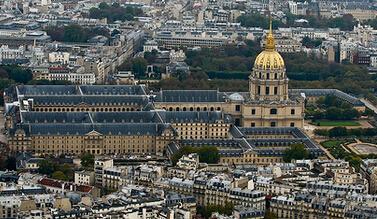 注册法国公司