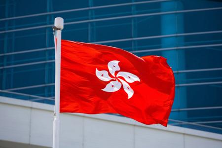 注册香港商标费用和国内的一样吗?