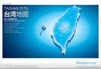 注册台湾公司需要多久时间,需要什么资料