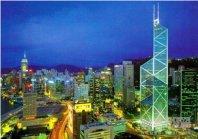注册香港商标的一些常见问题 注册商标(多图)(下载)