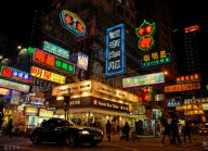 注册香港商标的好处有哪些 注册商标(多图)(下载)