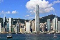 注册香港公司怎么选择代理公司成立香港公司的条件[多图][推荐]