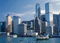 成立香港离岸公司有哪些注意事项?【多图】【推荐】