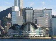 通过代理机构怎么办理香港公司?【多图】【推荐】