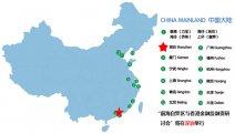 前海自贸区与香港金融投融资研讨会将于6月5日在深圳举办