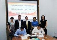 瑞丰德永与华商林李黎签订战略合作协议