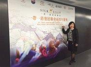 瑞丰德永集团获邀参加一带一路发展联会两周年庆典