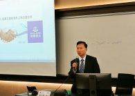 瑞丰德永高层做客香港城市大学