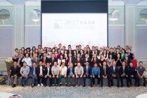 瑞丰德永参加中国香港(地区)商会-杭州2017年会员大会