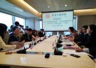 热烈欢迎珠海市委统战部领导一行莅临香港中国商会参观访问