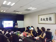 瑞丰德永北京公司成功举办全球税务筹划沙龙