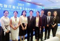福建省委常委、常务副省长张志南先生会见瑞丰德永集团高层