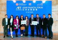 剖析经济形势 把握市场机遇——亚洲金融论坛在香港召开