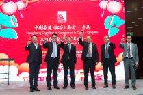 中国香港(地区)商会-青岛2018春茗暨2017周年晚会圆满落幕