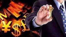 全球税改浪潮下,离岸资产的安全保障与税务筹划会3月火爆启动
